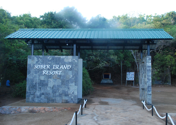 Sober Island Resort